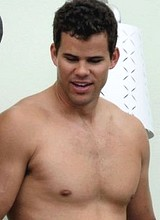 Male celebrity Kris Humphries parties with friends